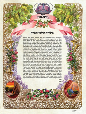 Custom Made Ketubah